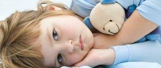Что делать при оксалатах в моче у ребенка