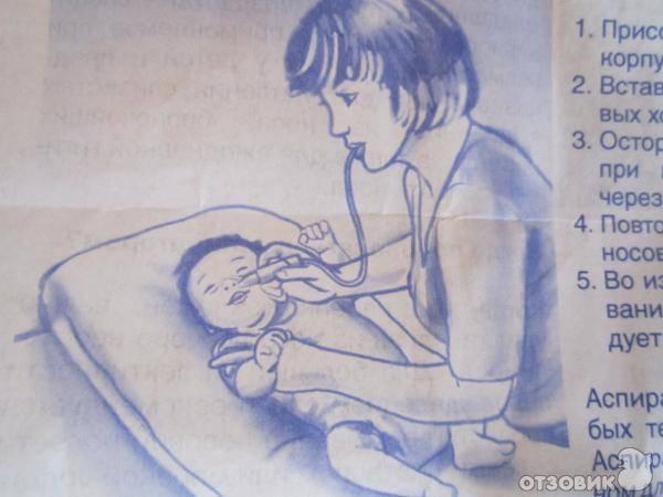 Как, пардон, вытащить сопли? - как высосать сопли у грудничка - запись пользователя олеша (olesha) в сообществе здоровье новорожденных в категории насморк и прочие заболевания носа - babyblog.ru