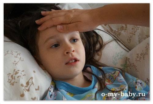 Холодные руки у грудничка: причины и лечение