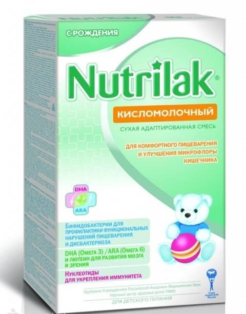 Детское питание: какую молочную смесь выбрать?